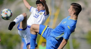 Armenia U15 - Ukraine U15 1:3, UEFA Development Tournament